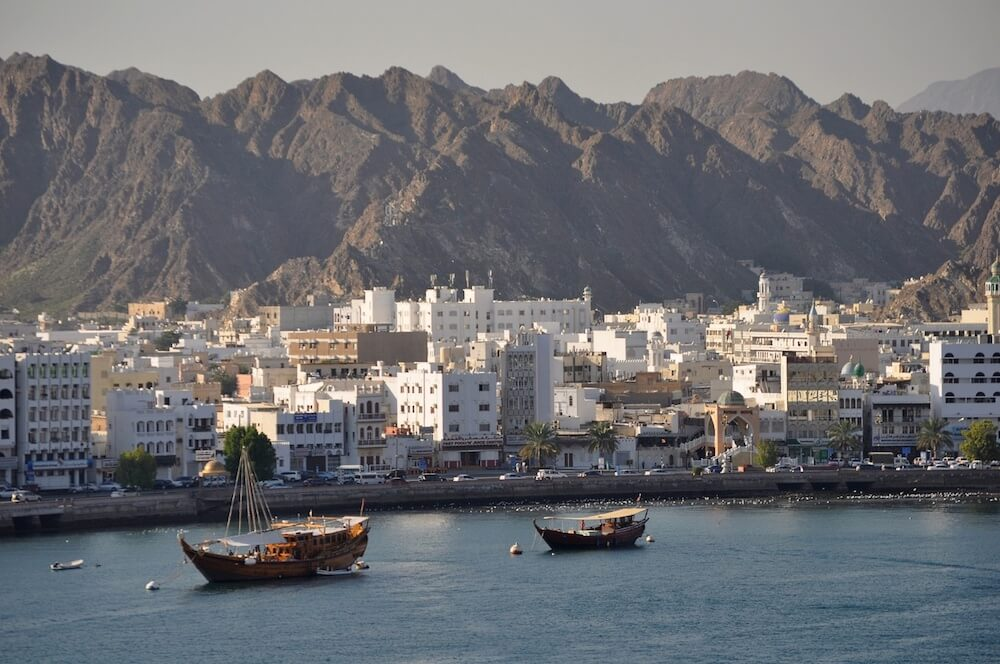 muscat-hotels-oman-capital-city.jpeg